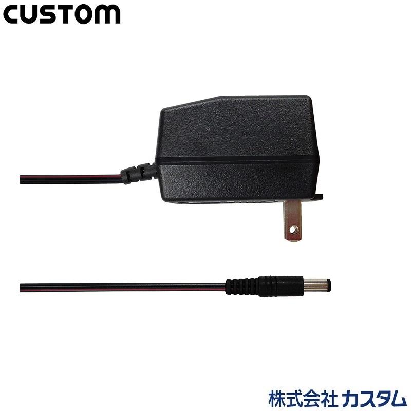 【�潟Jスタム】VSM-1231ACアダプタ