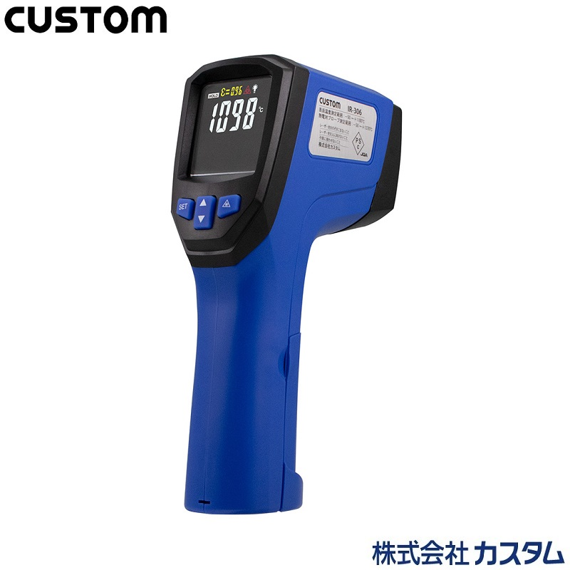 【�潟Jスタム】放射温度計+K熱電対 IR-306