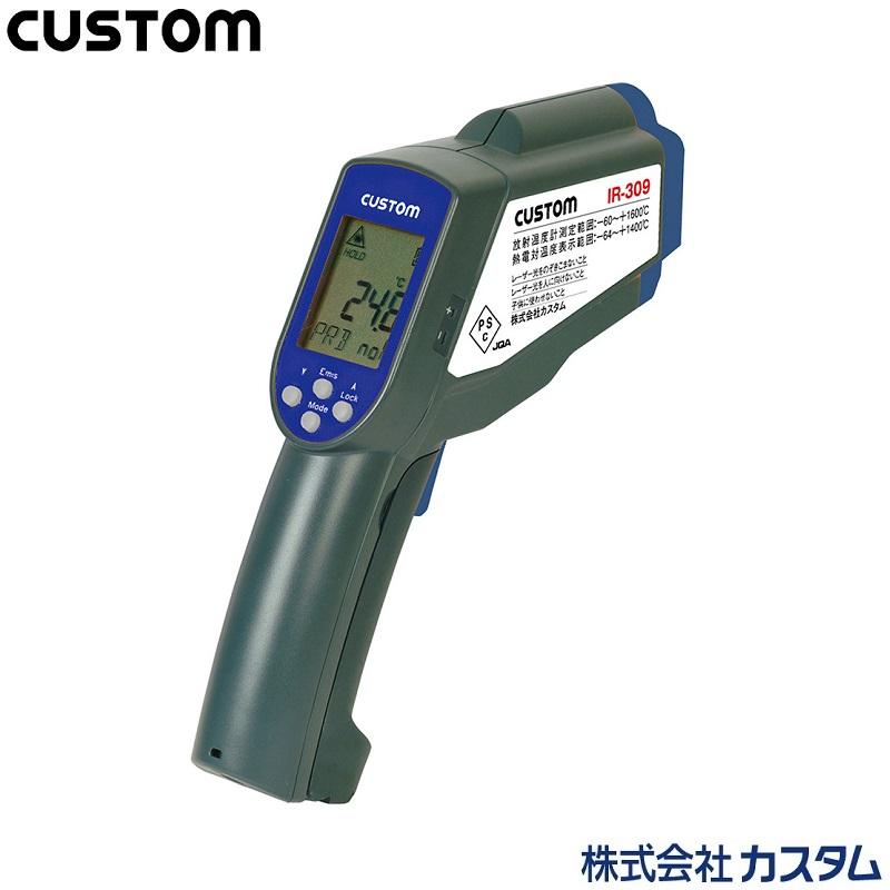 【�潟Jスタム】放射温度計+K熱電対 IR-309