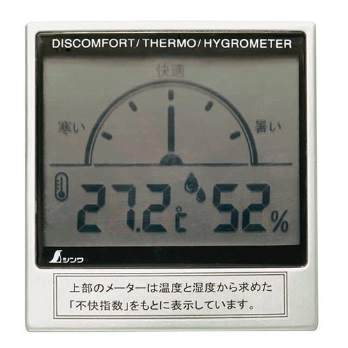 【シンワ測定�梶z72985:デジタル温湿度計C  不快指数メーター