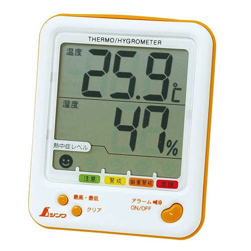 【シンワ測定�梶z73057:デジタル温湿度計D-2  最高/最低 熱中症注意 シトラスオレンジ