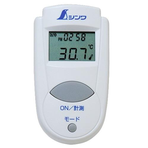 【シンワ測定�梶z73009:放射温度計A  ミニ 時計機能付放射率可変タイプ