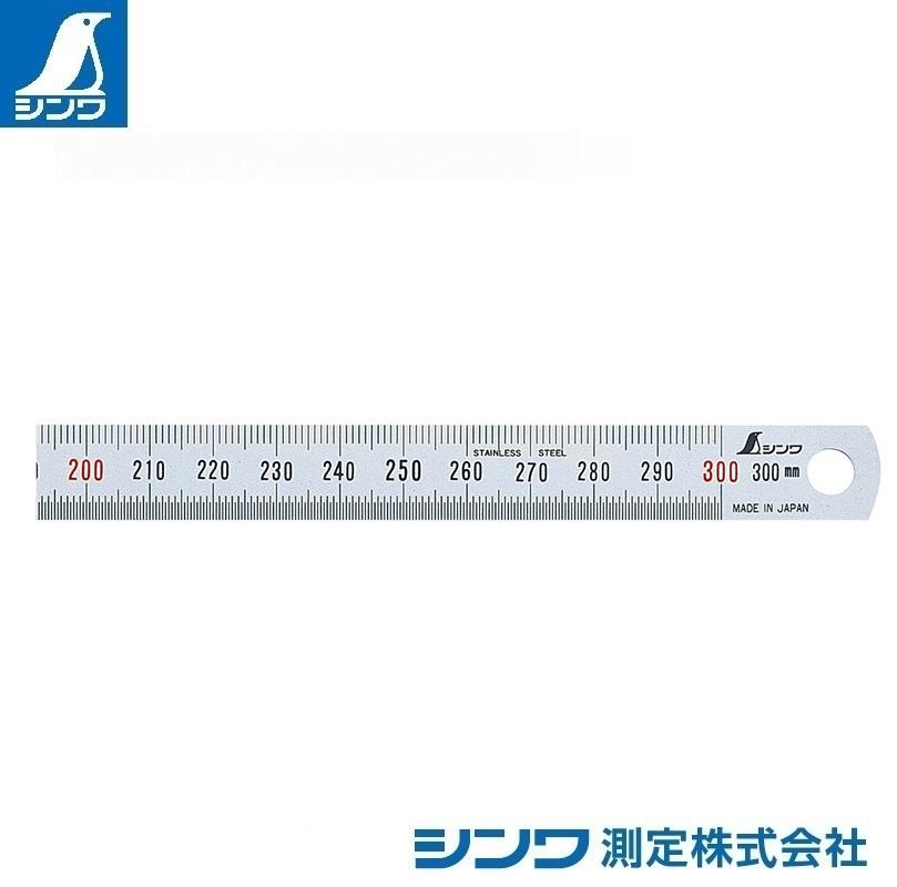 【シンワ測定�梶z13250:細巾直尺 シルバー 30cm:赤数字入