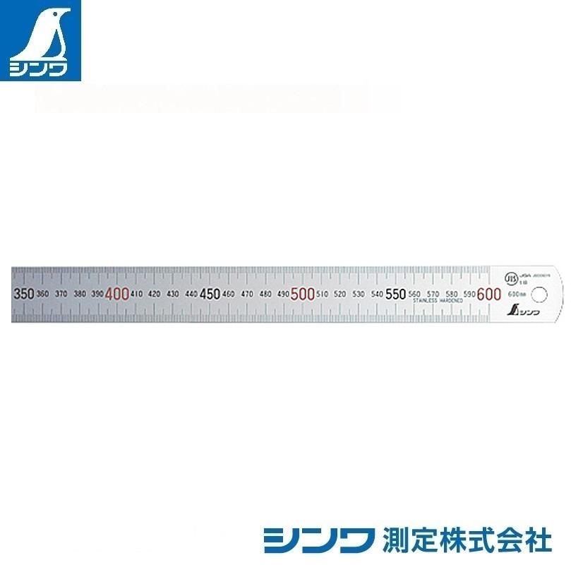 【シンワ測定�梶z13412:直尺 シルバー 60cm 上下段1mmピッチ:受注生産品・JIS適合品・赤数字入