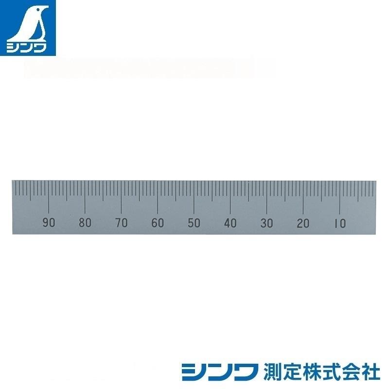 【シンワ測定�梶z14135:マシンスケール 100mm 上段右基点目盛 穴なし