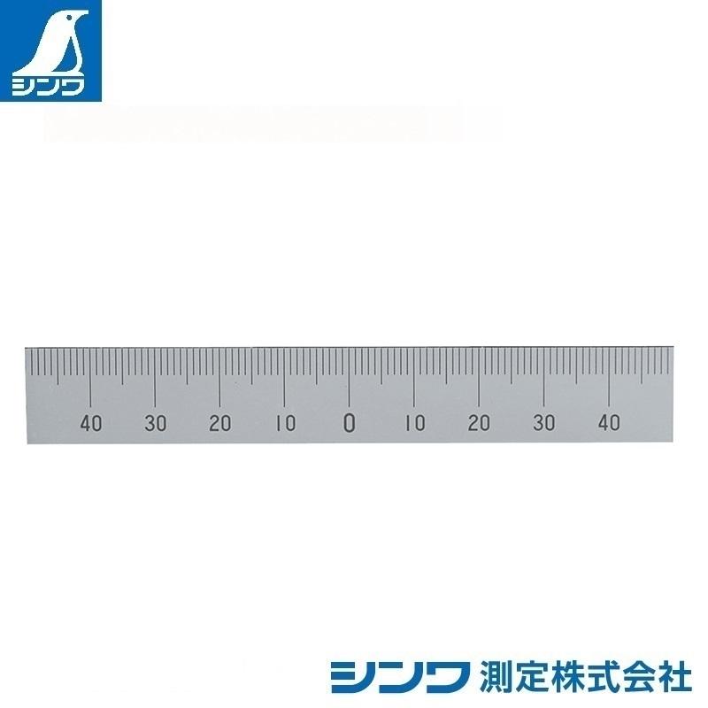 【シンワ測定�梶z14141:マシンスケール 100mm 上段左右振分目盛 穴なし