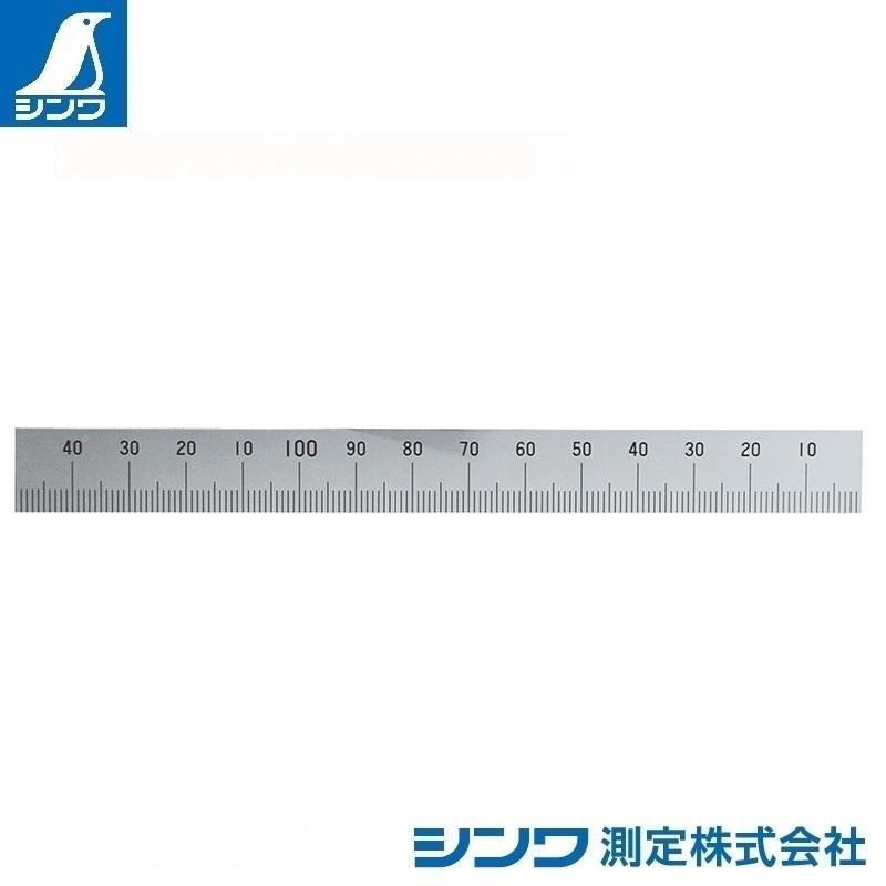 【シンワ測定�梶z14155:マシンスケール 150mm 下段右基点目盛 穴なし