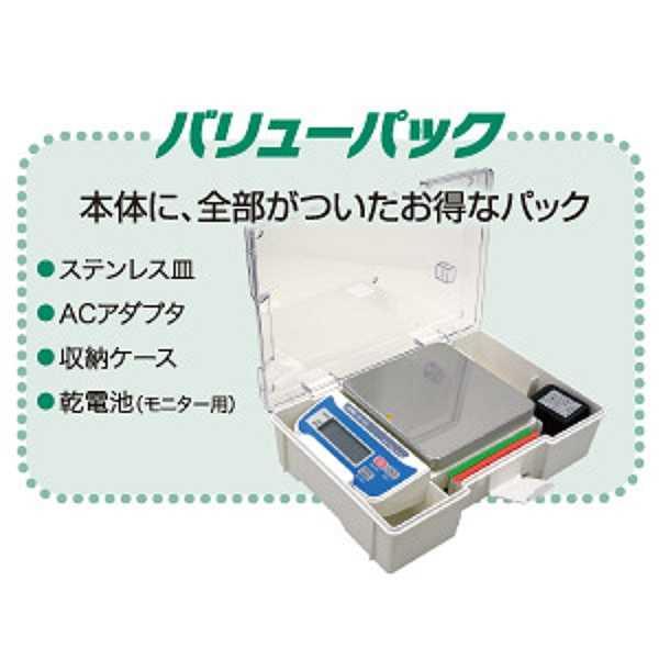 【�潟Gー・アンド・デイ】上皿電子はかり  HT-3000-JAC  バリューパック