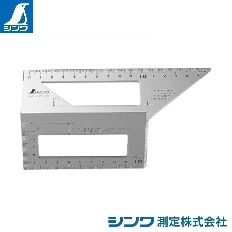 【シンワ測定�梶z62113:一発止型定規 アルミ製