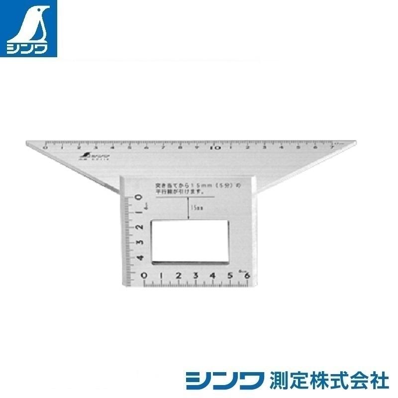 【シンワ測定�梶z62114:台形止型定規 アルミ製