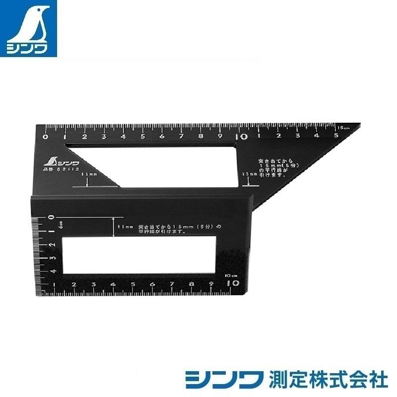 【シンワ測定�梶z62112:一発止型定規 ポリカーボネート製