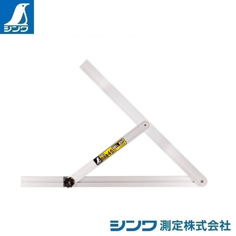 【シンワ測定�梶z62540:アルミ自由金 45cm 目盛なし 筋交付