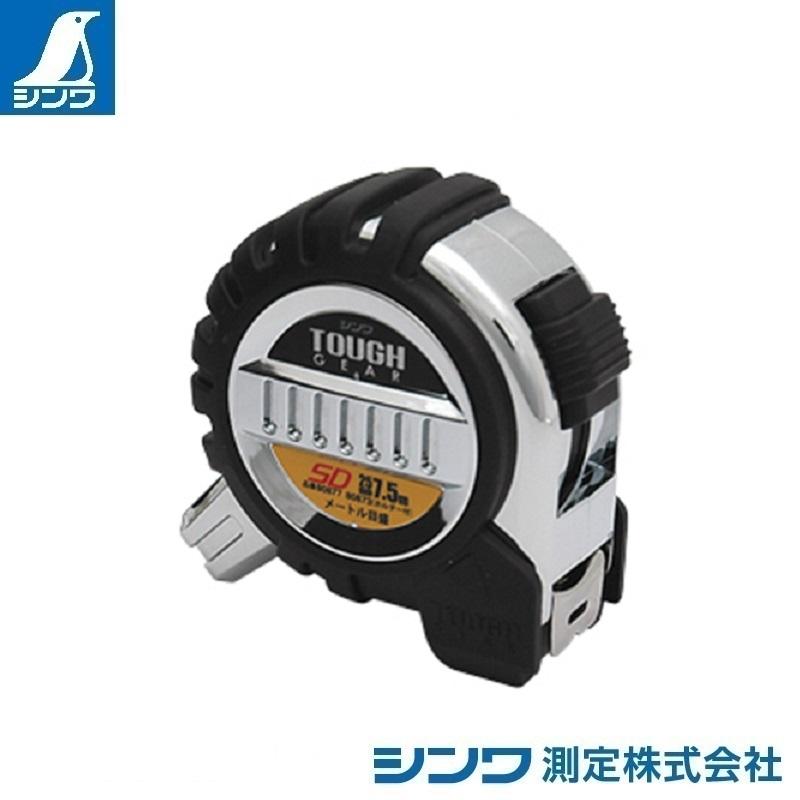 【シンワ測定�梶z80877:コンベックス タフギア SD 25-7.5m:JIS適合品