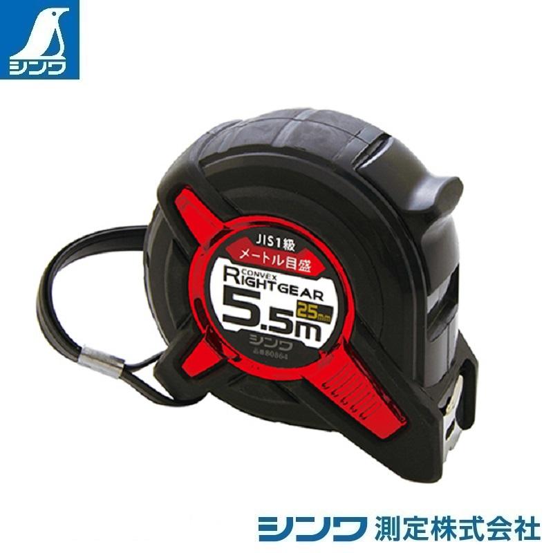 【シンワ測定�梶z80864:コンベックス ライトギア 25-5.5m:JIS適合品