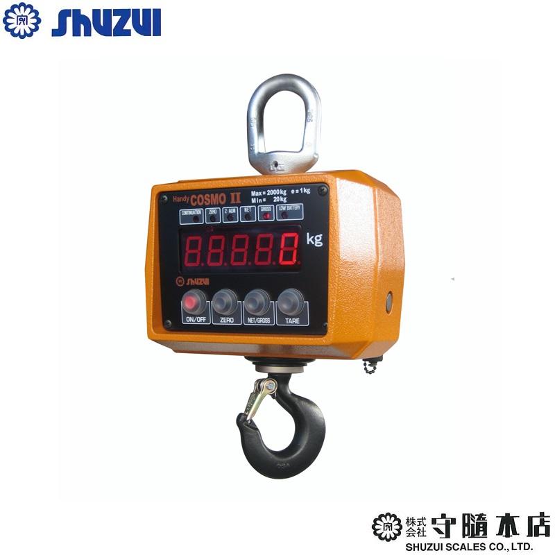 【�且鉗ャ本店】携帯型電子式吊はかり 1ACBP-K:検定付・防水