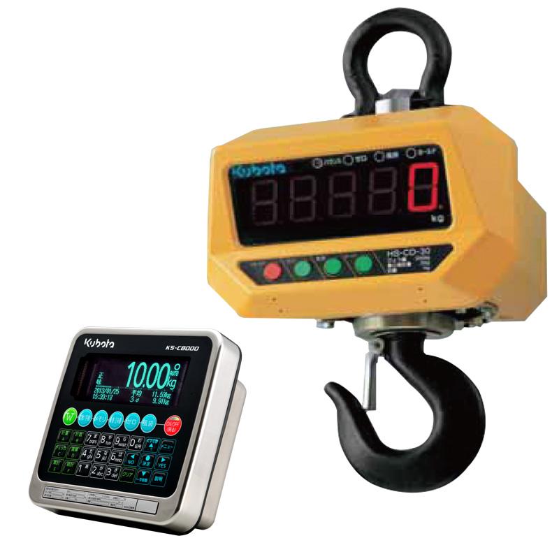 【�潟Nボタ】電子吊はかり HS-CD-W-10-K  検定品・直示無線式指示計付