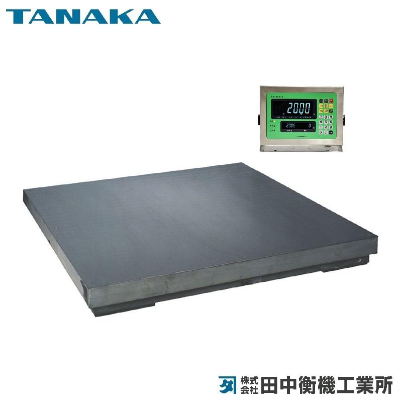 【�鞄c中衡機工業所】フロアスケール TT-300-SUS  積載寸法1500×1500mm  台部ステンレス製