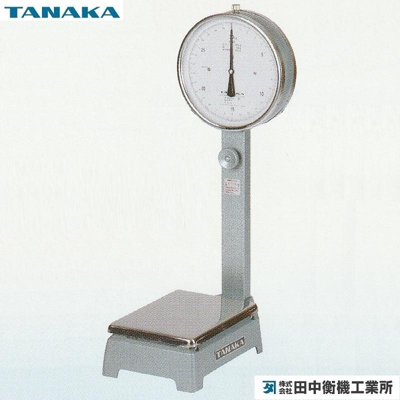 【�鞄c中衡機工業所】自動台ひょう V-50:50kg/100g・ステンレスカバー付