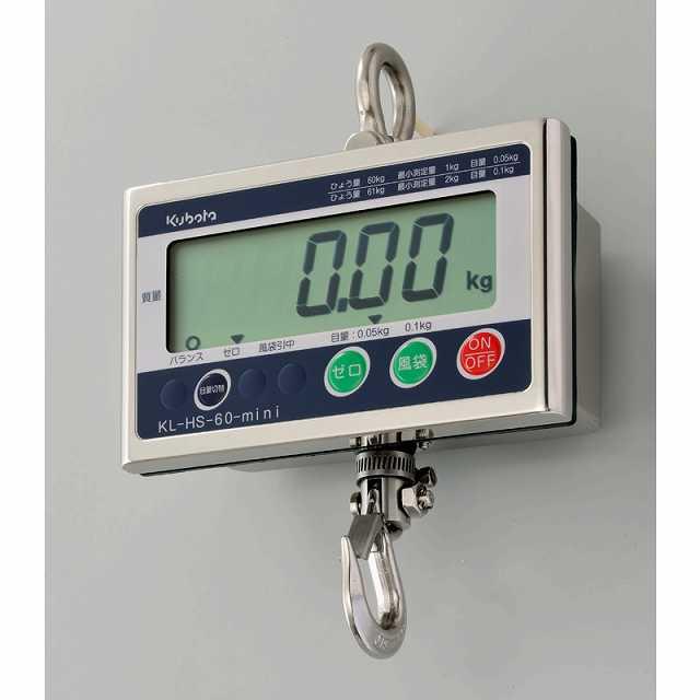 【�潟Nボタ】電子吊はかり  KL‐HS‐60‐mini  無検定品・直示式