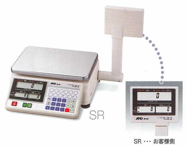 【�潟Gー・アンド・デイ】取引・証明用上皿料金はかり  SR-30K  両面表示タワー型