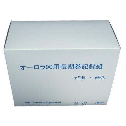 【(株)佐藤計量器製作所】オーロラ90�V型温湿度記録計用記録紙:1ヶ月用・6巻