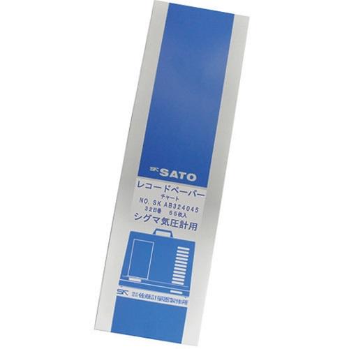 【(株)佐藤計量器製作所】シグマ�U型気圧記録計用記録紙:32日用