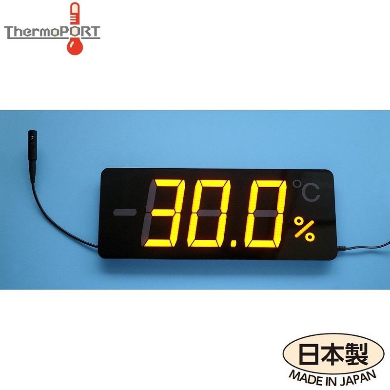 【�潟Tーモポート】TP-300HA:メンブレンサーモ・温湿度一体タイプ・センサHSP-20H付