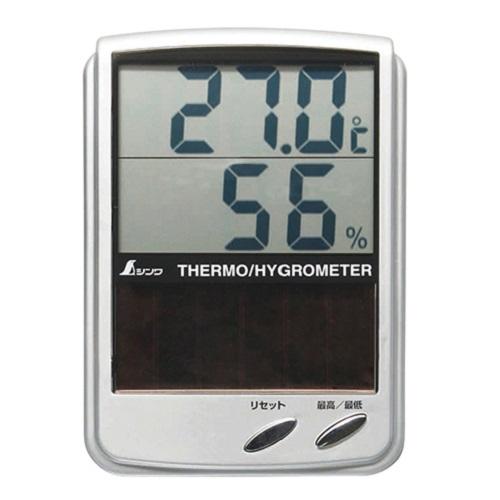 【シンワ測定�梶z72989:デジタル温湿度計B  最高/最低 ソーラーパネル