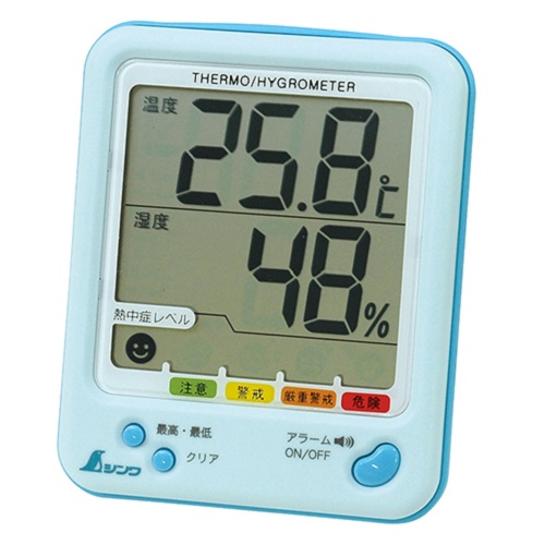 【シンワ測定�梶z73056:デジタル温湿度計D-2  最高/最低 熱中症注意 アクアブルー
