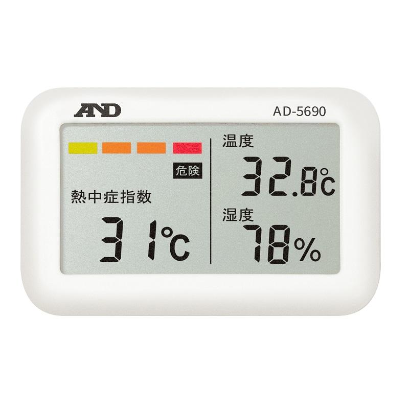【�潟Gー・アンド・デイ】携帯型熱中症指数温湿度計  みはりん坊ジュニア  AD-5690