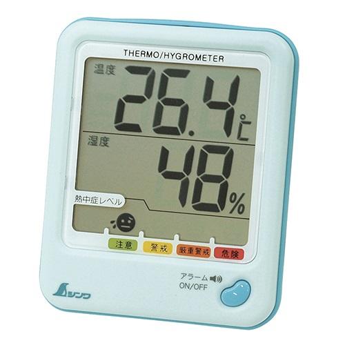 【シンワ測定�梶z73054:デジタル温湿度計D-1  熱中症注意 アクアブルー