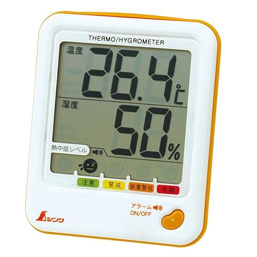 【シンワ測定�梶z73055:デジタル温湿度計D-1  熱中症注意 シトラスオレンジ