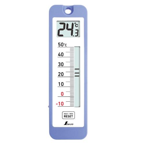 【シンワ測定�梶z73043:デジタル温度計D-10  最高/最低 防水型