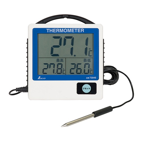 【シンワ測定�梶z73045:デジタル温度計G-1  最高/最低 隔測式 防水型