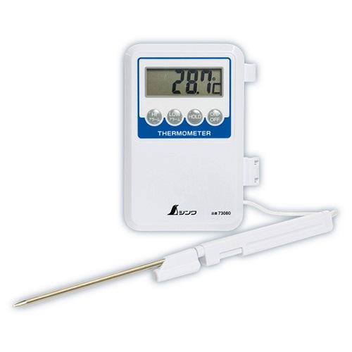 【シンワ測定�梶z73080:デジタル温度計H-1  隔測式プローブ 防水型