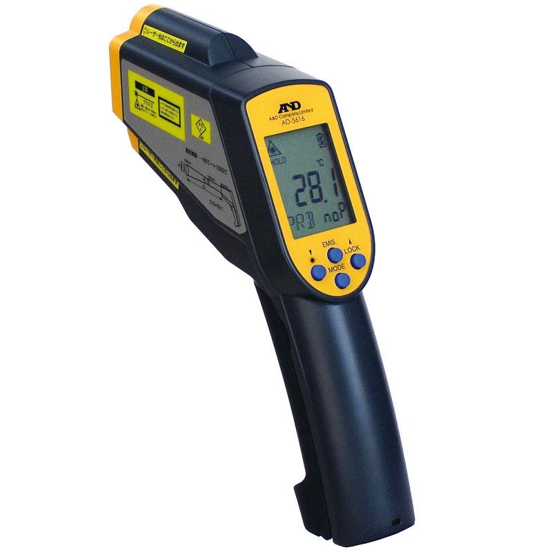 【�潟Gー・アンド・デイ】赤外線放射温度計  AD-5616:-60℃〜1500℃・放射率設定可能