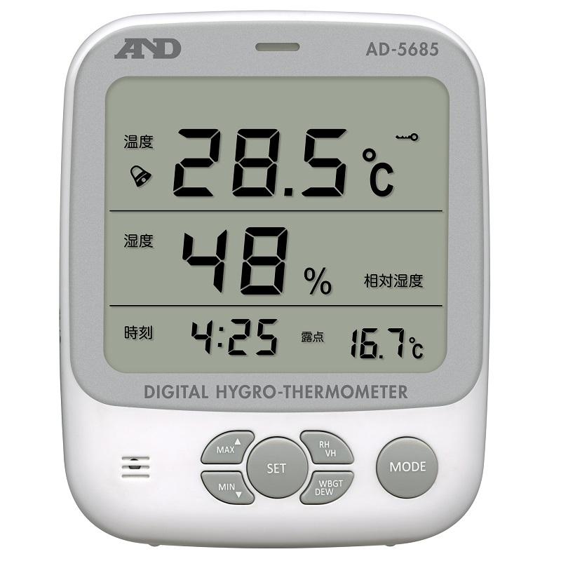 【�潟Gー・アンド・デイ】くらし環境温湿度計  AD-5685