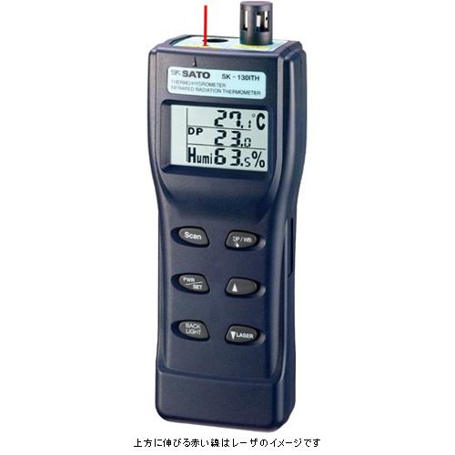 【(株)佐藤計量器製作所】結露チェッカー  SK-130ITH:放射温度計付