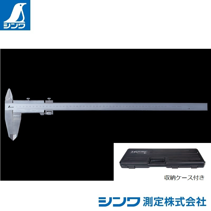 【シンワ測定�梶z19920:普及ノギス 450mm