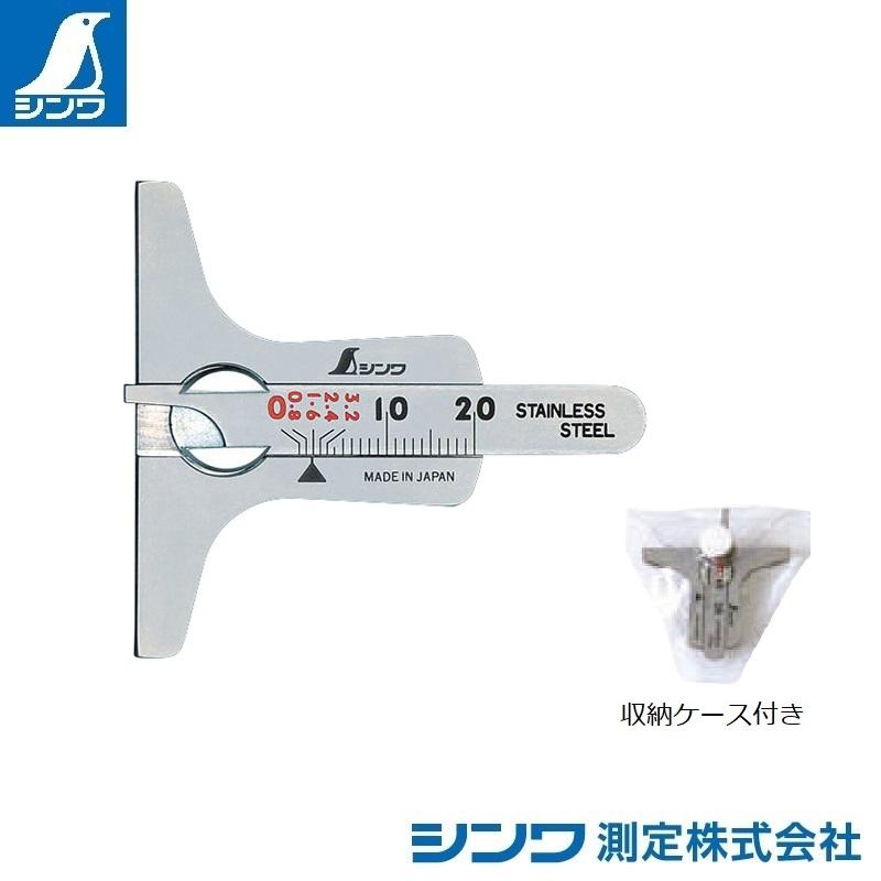 【シンワ測定�梶z19300:タイヤ溝測定ゲージ