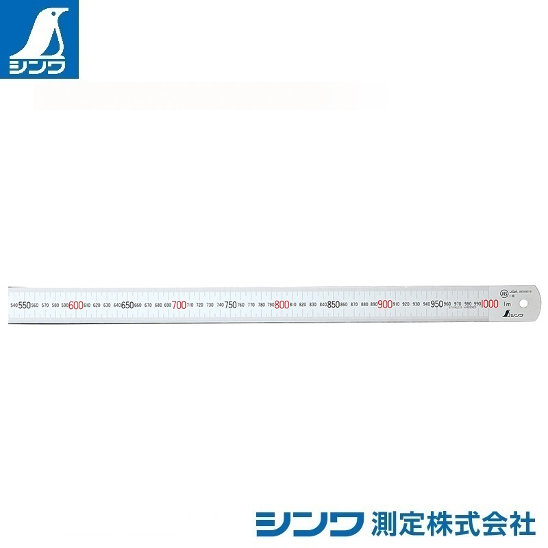 【シンワ測定�梶z13048:直尺 シルバー 1m:JIS適合品・赤数字入