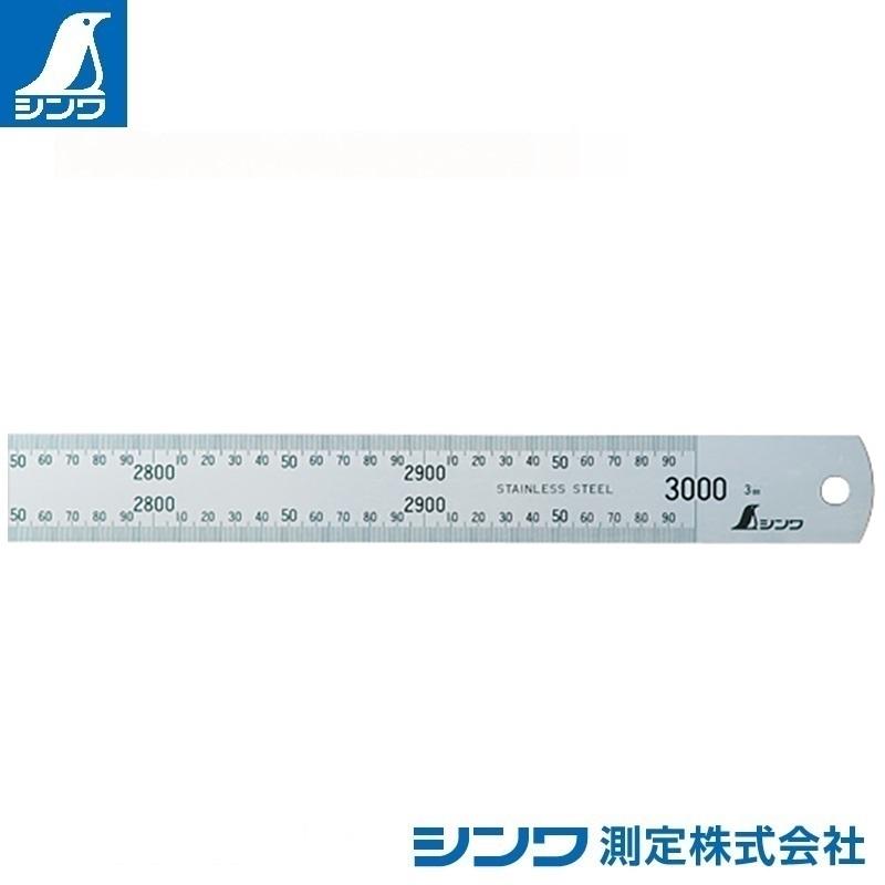 【シンワ測定�梶z13072:直尺 シルバー 3m