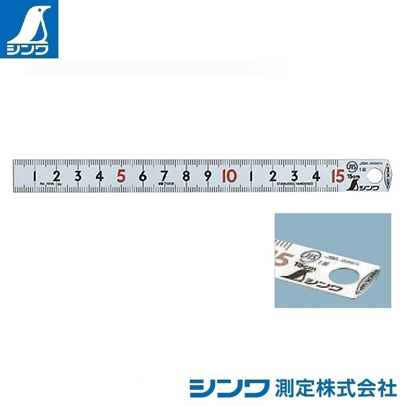 【シンワ測定�梶z13131:ピックアップスケール シルバー 15cm 上下段1mmピッチ cm表示:JIS適合品・赤数字入