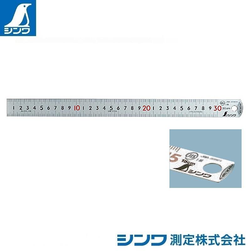 【シンワ測定�梶z13134:ピックアップスケール シルバー 30cm 上下段1mmピッチ cm表示:JIS適合品・赤数字入