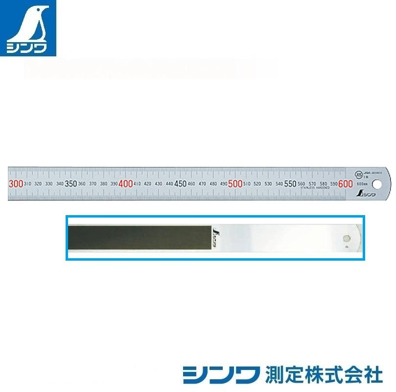 【シンワ測定�梶z13536:マグネチックスケール シルバー 60cm:マグネット付・JIS適合品・赤数字入