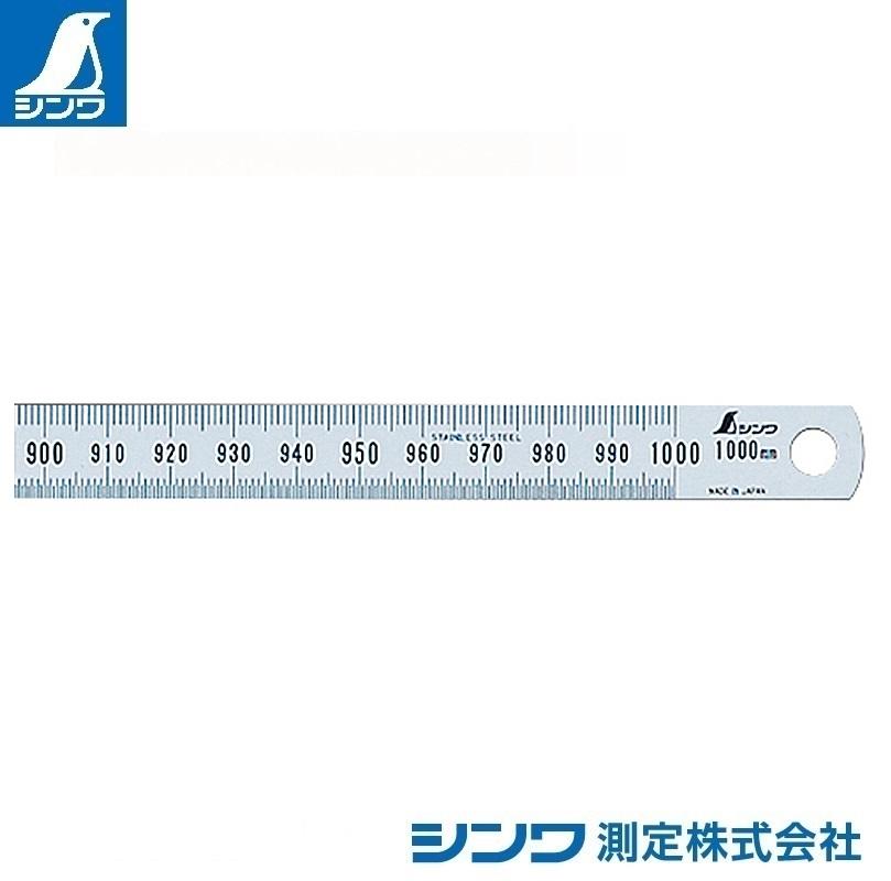 【シンワ測定�梶z13277:細巾直尺 シルバー 1m