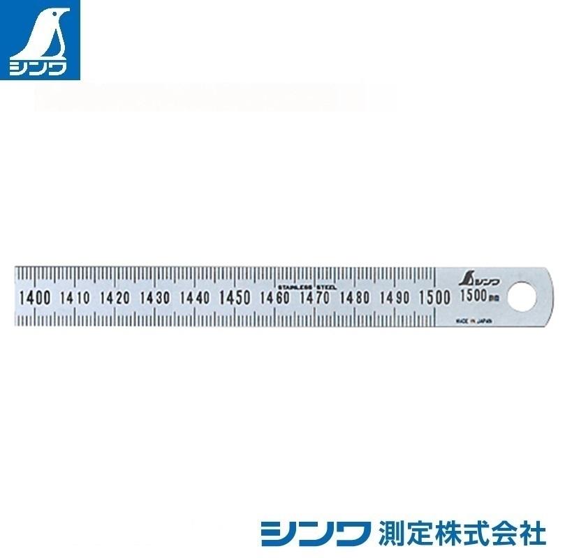 【シンワ測定�梶z13285:細巾直尺 シルバー 1.5m