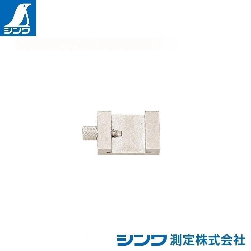 【シンワ測定�梶z76745:直尺15cm用ストッパー