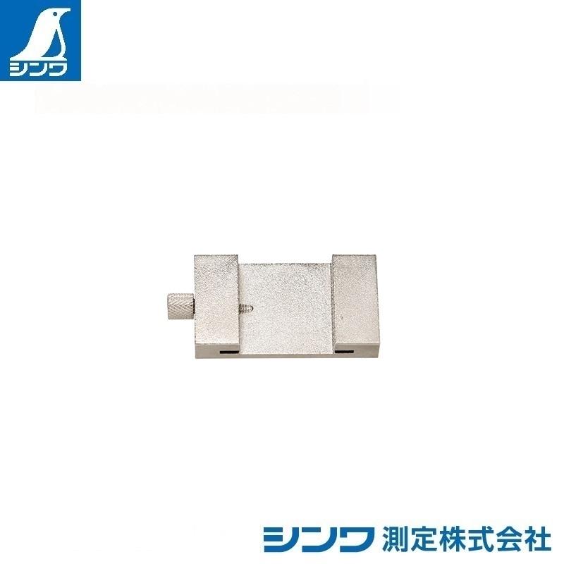 【シンワ測定�梶z76746:直尺30cm用ストッパー