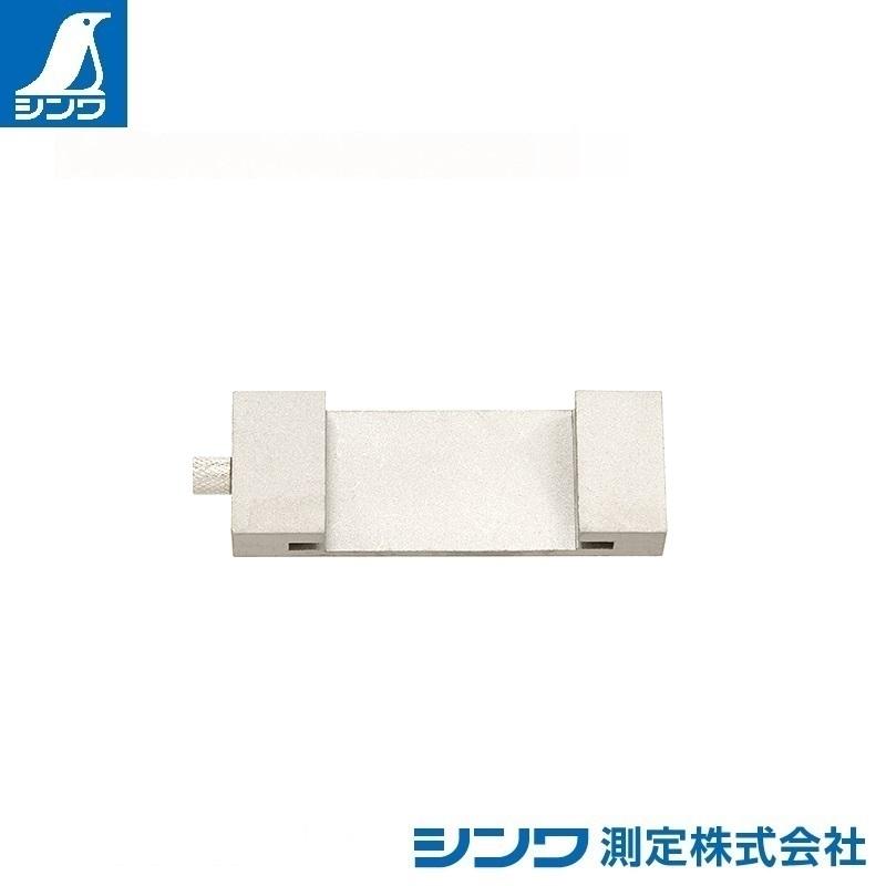 【シンワ測定�梶z76749:直尺1.5・2m用ストッパー